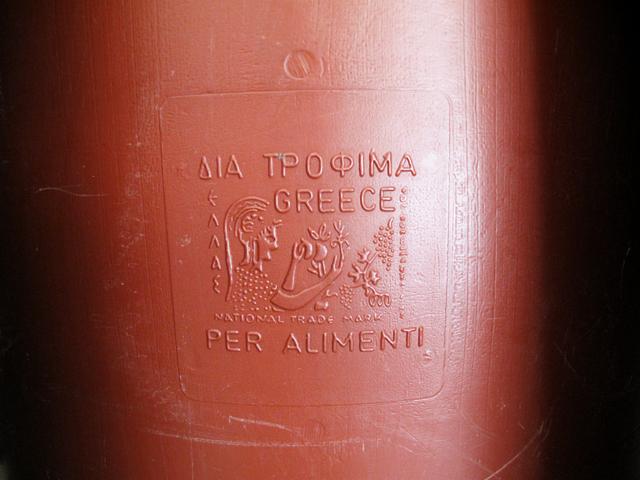 stamp on water barrel showing barrel origin is Greece